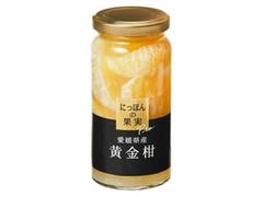 K&K にっぽんの果実Pro 愛媛県産黄金柑 瓶155g