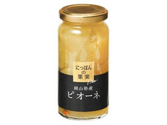 K&K にっぽんの果実Pro 岡山県産ピオーネ 瓶155g