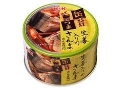K&K 缶つま 生姜入りのさんま 缶150g
