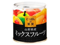 K&K にっぽんの果実 山形県産ミックスフルーツ 缶195g