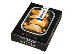 K&K 缶つま極 三重県産鮑水煮 箱105g
