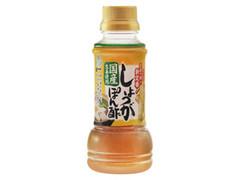 しんしん しょうがぽん酢 ボトル200ml