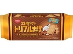 シスコ ココナッツサブレ トリプルナッツ 袋5枚×4