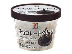 セブンプレミアム チョコレートクリーム カップ150g