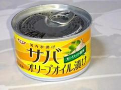 SSK サバ オリーブオイル漬け 缶100g