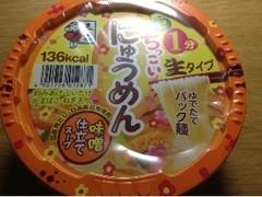 五木 ちっこいにゅうめん 味噌仕立てスープ カップ92g