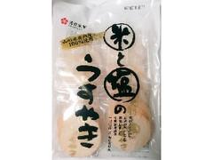 酒田米菓 米と塩のうすやき 2枚x14袋