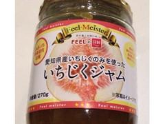 スドー 愛知県産いちじくのみを使った いちじくジャム 瓶270g