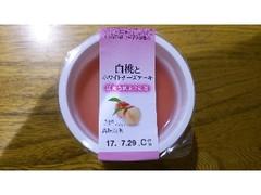 アンデイコ 白桃とホワイトチーズケーキ カップ90g