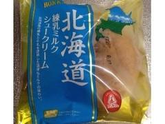 アンデイコ 北海道練乳ミルクシュークリーム 袋1個