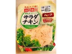シジシージャパン サラダチキン ハーブ 125g