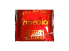 資生堂パーラー ラングドシャ チョコレート