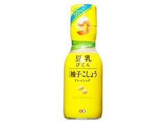 正田醤油 豆乳びじん 柚子こしょうドレッシング 瓶200ml