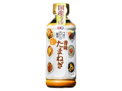 正田醤油 香味たまねぎ ボトル300ml