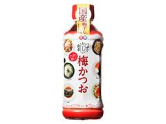 正田醤油 梅かつお ボトル300ml