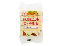 鶴羽二重 こうや豆腐 袋19.5g×5