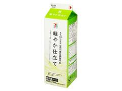 セブンプレミアム 軽やか仕立て 成分調整牛乳 パック1000ml