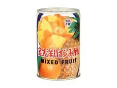 金太洋 パインみかん 缶425g