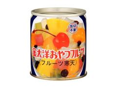 金太洋 おやつフルーツ EO缶210g