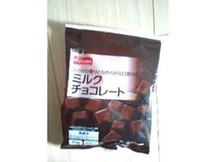 スタイルワン ミルクチョコレート 袋70g