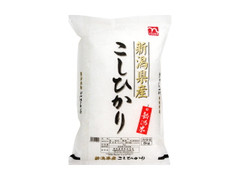 くらしモア 新潟県産 こしひかり 袋5kg