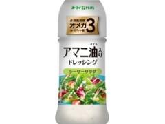オーマイPLUS アマニ油入りドレッシング シーザーサラダ ボトル150ml