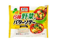 オーマイ 6種野菜のバターソテー 袋116g