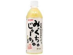 サンガリア みっくちゅじゅーちゅ ペット500ml