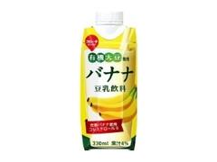 スジャータ 有機大豆使用 バナナ パック330ml