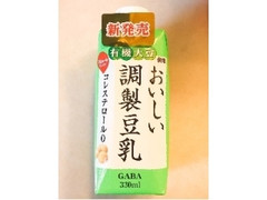 スジャータ 有機大豆使用 おいしい調製豆乳 パック330ml