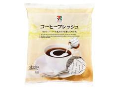 セブンプレミアム コーヒーフレッシュ 袋5ml×45