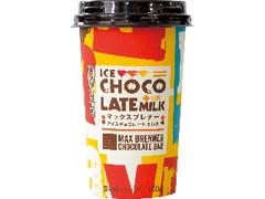スジャータめいらく マックスブレナー アイスチョコレートミルク カップ190g