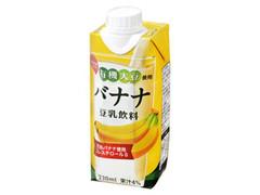 スジャータめいらく 有機大豆バナナ豆乳飲料 パック330ml