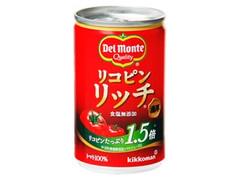デルモンテ リコピンリッチ トマト飲料 缶160g