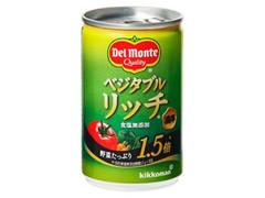 デルモンテ ベジタブルリッチ 野菜飲料 缶160g
