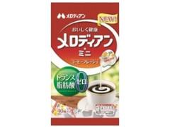 メロディアン メロディアンミニ コーヒーフレッシュ 袋40個