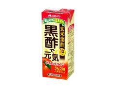 メロディアン 黒酢で元気 ダイエットタイプ りんご味 パック200ml