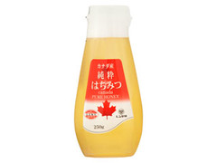 レンゲ印 カナダ産純粋はちみつ ボトル250g