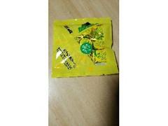 冨士屋製菓 桜島小みかんキャンディー 50g