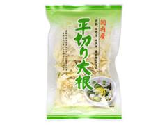 藤沢商事 平切り大根 国内産 袋28g