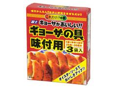 富士食品 ギョーザがおいしい 箱35g×3