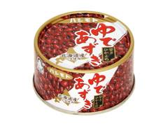 橋本食糧工業 ゆであずき 甘さひかえめ 缶200g