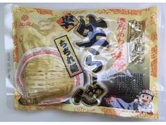 はくばく 生粋麺太 濃厚あわせ味噌 半生ラーメン