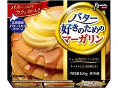 J‐オイルミルズ ラーマ バター好きのためのマーガリン 箱160g