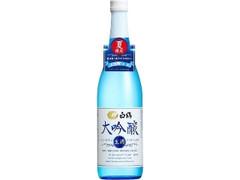 白鶴 大吟醸 生酒 瓶720ml