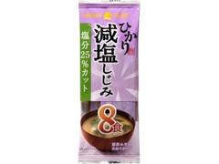 ひかり味噌 ひかり即席生みそ汁 減塩しじみ 袋8食