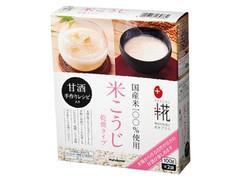 マルコメ 米こうじ 乾燥タイプ 箱100g×2
