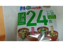 マルコメ 料亭の味 たっぷりお徳 24食 減塩 袋396g