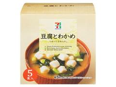 セブンプレミアム 豆腐とわかめ 箱22g×5