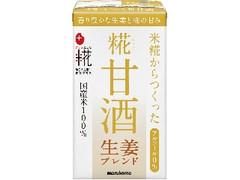 マルコメ プラス糀 糀甘酒 生姜ブレンド パック125ml